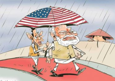 Mithiri Modi under US